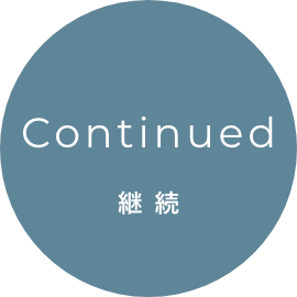 Continued 継続